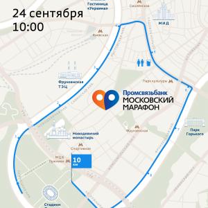 МаршрутМосковского марафона 2017 на 10 км