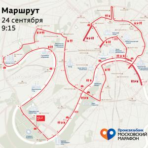 МаршрутМосковского марафона 2017 на 42.2 км