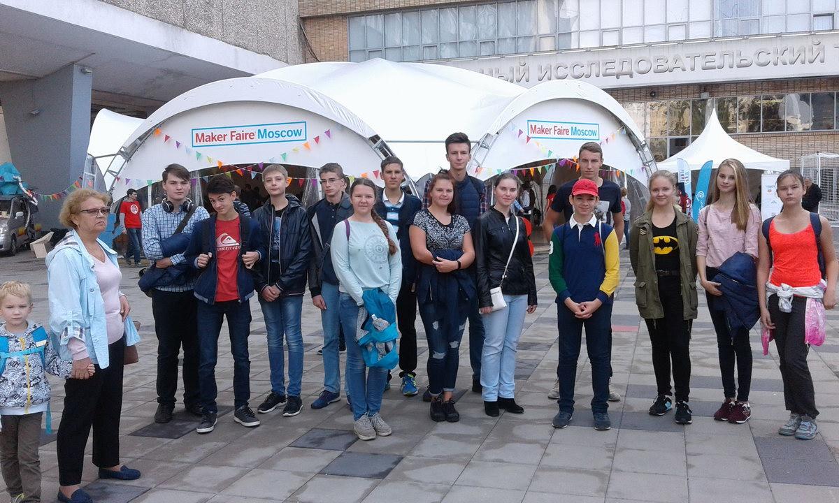Международный фестиваль изобретателей Maker Faire Moscow