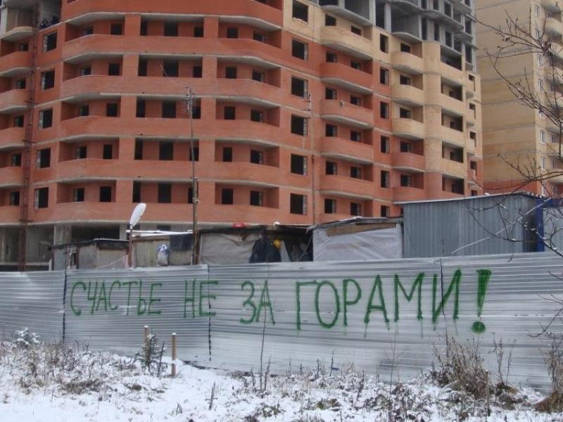 В Москве в 2,5 раза уменьшилось число долгостроев