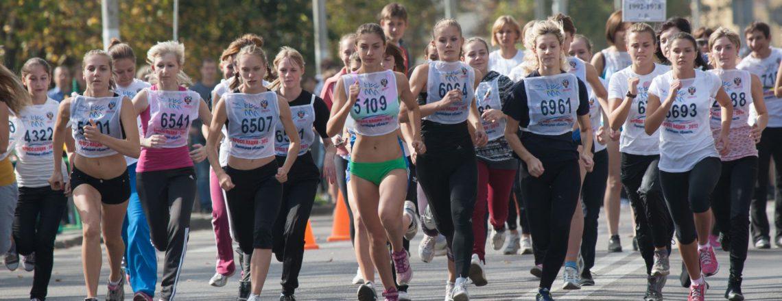 15 октября пройдет 37-й легкоатлетический пробег «Семь холмов»