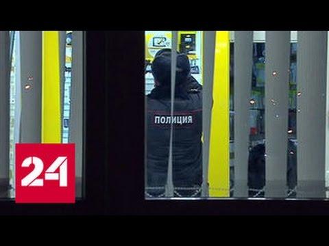 Полиция разыскивает вооруженного грабителя в Северном Бутово