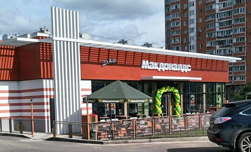 13 июня в Северном Бутово открылся обновленный Макдоналдс