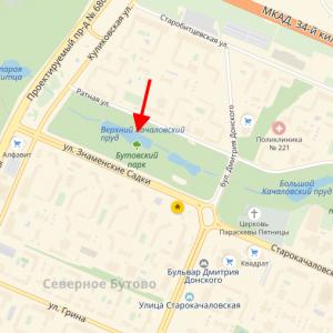 Началась реконструкция парка в Северном Бутово между улицами Ратная и Знаменские Садки