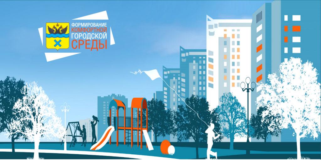 Власти Москвы гарантируют развитие района Северное Бутово