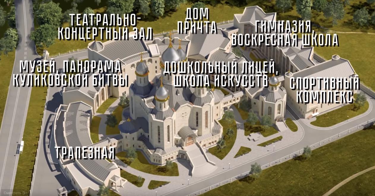 Врайоне Северное Бутово вчесть Дмитрия Донского возведут новый храм