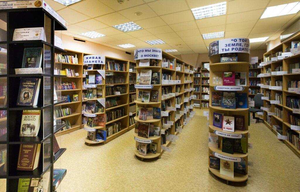 Библиотека №193 Северного Бутова открыла набор детей в изостудию