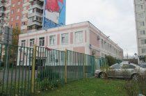 Объявлен тендер на выполнение работ по текущему ремонту помещений управы района Северное Бутово