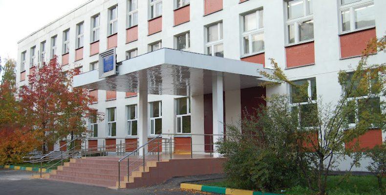 Факультет почвоведения МГУ в школе №1174