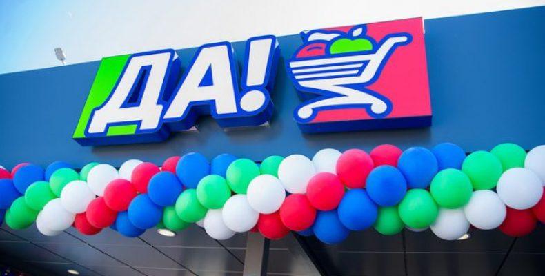 В торговом центре «Алфавит» откроется новый продуктовый супермаркет