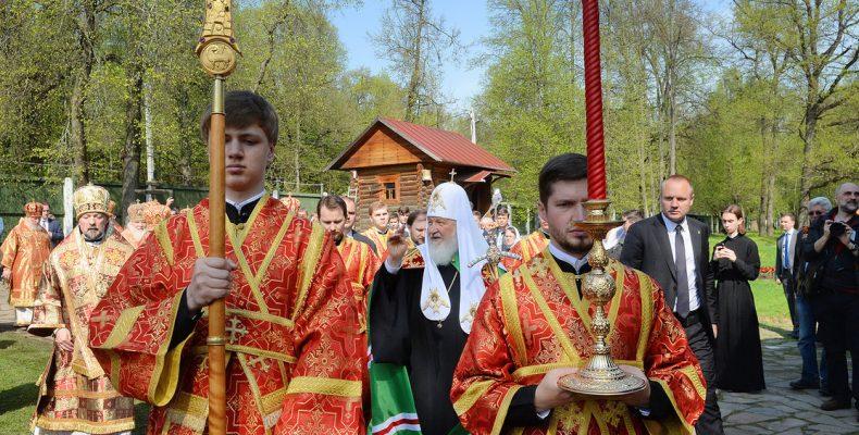 Святейший Патриарх Кирилл совершил Литургию на Бутовском полигоне