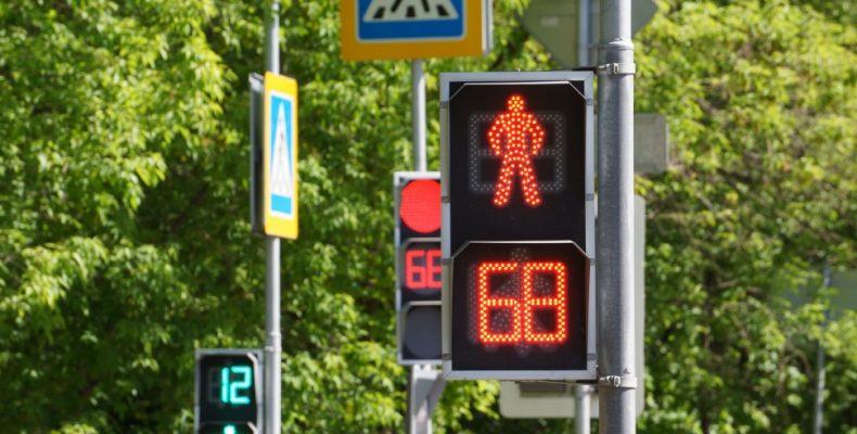 На пересечении улицы Ратной и бульвара Дмитрия Донского установят светофоры