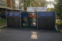 Порайону Северное Бутово установлены несколько бункеров длясбора крупногабаритного мусора