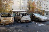 Сегодня ночью 19 октября 2018 в Северном Бутово сгорели две машины