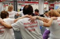 К проекту «Московское долголетие» присоединилась одна из бутовских школ
