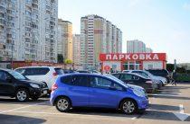 Двеплоскостные парковки сошлагбаумом вСеверном Бутово закроют вначале августа длязамены асфальта Об этом сообщает Рамблер