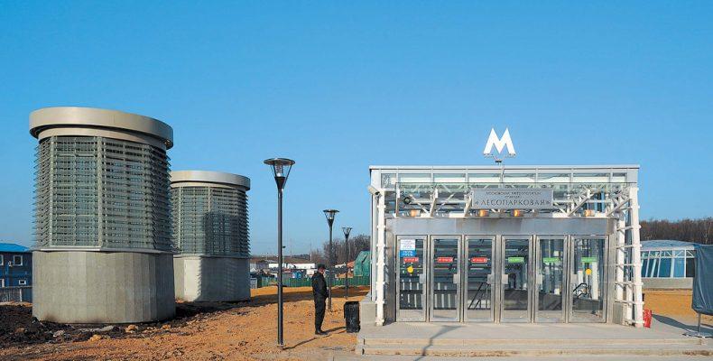 17 маршрутов Мострансавто от станции метрополитена «Южная» перенесут к метро «Лесопарковая»