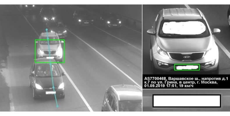 На туннеле Варшавского шоссе около улицы Грина установили камеру на полосу