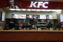 Открытие KFC в ТЦ КРУГ Северное Бутово