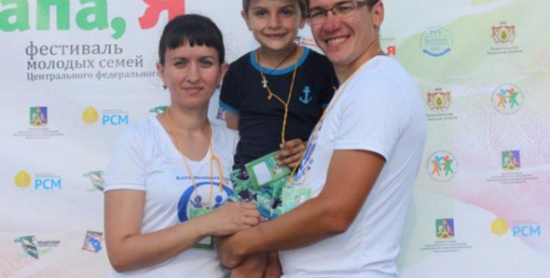 Творческий фестиваль для молодых семей в Бутово