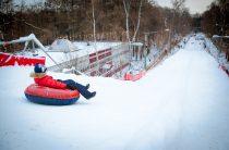 Тюбинговая горка откроется этой зимой вландшафтном парке «Южное Бутово»