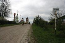 Дорогу к школе впоселке Захарьино скоро достроят