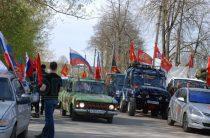 Праздничный автопробег по местам воинской славы пройдёт в Бутово 9 мая