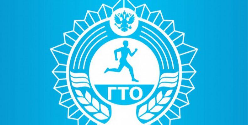 В Северном Бутово 14 сентября пройдёт сдача норм ГТО