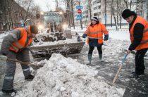 Зимой московские улицы будут убирать почти 5 тысяч единиц техники
