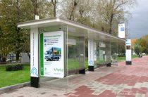 Новая автобусная остановка — Бульвар Адмирала Ушакова