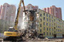 Список стартовых площадок и построенных домов по программе реновации