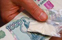 В Северном Бутово задержали подозреваемого в сбыте героина
