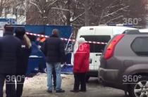 В Северном Бутово 10 декабря 2018г в мусорном контейнере найден труп молодой женщины