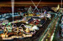 Около Лесопарковой построят тематический парк развлечений